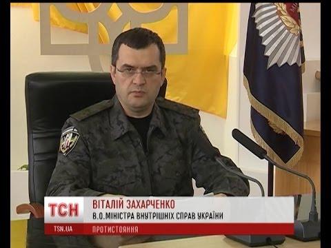 Захарченко офіційно дозволив силовикам вогнепальну зброю