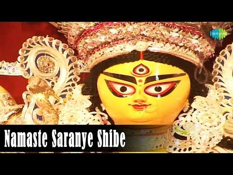 Namaste Saranye Shibe | Durga Stotra | Swagatalakshmi Dasgupta
