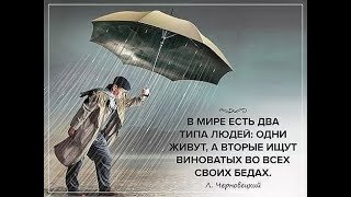 """GS1020 """"Что станет говорить Княгиня Марья Алексевна"""" А. С. Грибоедов"""