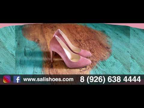 Обувная фабрика SALI, обувь ручной работы. http://www.salishoes.com/
