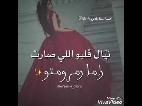 اجمل اغنية على اسم راما Youtube