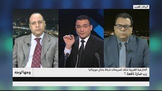 «موريتانيا أراضٍ مغربية».. تصريح رئيس حزب مغربي يتسبب في أزمة دبلوماسية بين البلدين - ساسة بوست
