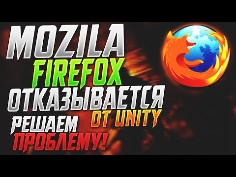 Игры на движке Unity