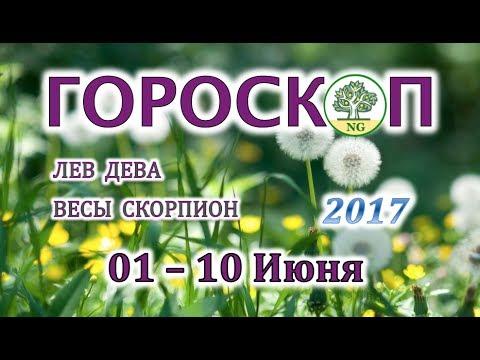 - журнал о психологии, астрологии и здоровье