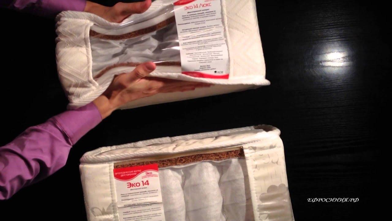 Заказать ортопедический матрас по екатеринбургу и области – в наличии недорогие беспружинные матрацы жесткие с кокосом, классические пружинные с латексом.