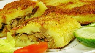 видео Картофельные зразы с грибами и луком
