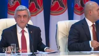 Սերժ Սարգսյանը մոռացավ կարդալ Վիգեն Սարգսյանի անունը