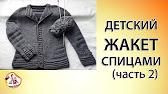 Huppa, Куртка Mona арт. 1220AW15 - YouTube