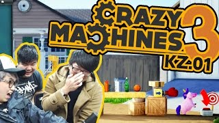 用唔同機器黎玩骨牌?? w/Felix, Wing【Crazy Machines 3 (KZ.01)】