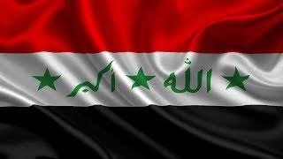 видео Ирак