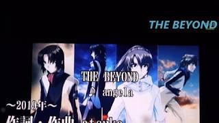 【歌ってみた】THE BEYOND/ angela【蒼穹のファフナー THE BEYOND】cover