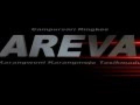 AREVA MUSIC HOREEE FULL ALBUM TERBARU 2017