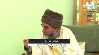 Download Video حصة بوضوح : مدني مزراق رئيس الجيش الإسلامي للإنقاذ المنحل 2015/02/25 Elbilad Tv MP3 3GP MP4