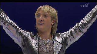 [4K60P] Evgeni Plushenko 2002 SLC SP - Michael Jackson medley