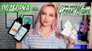 Green Mama бюджетная косметика уход за волосами лицом и телом