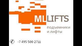 Коттеджный лифт (пассажирский подъемник) ML(, 2013-06-20T09:38:23.000Z)