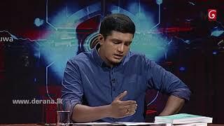 Wada Pitiya - 2018.06.12 Thumbnail