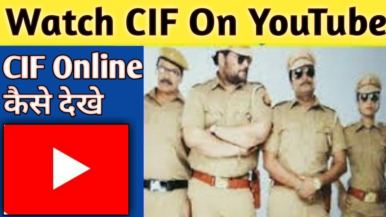 How To Watch CIF Online | CIF Online Kaise Dekhe | CIF On YouTube | Dangal  TV Channel | #Cifondangal