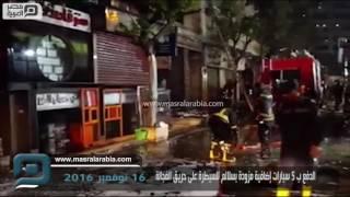 مصر العربية   الدفع ب 5 سيارات إطفاء للسيطرة على حريق الفجالة