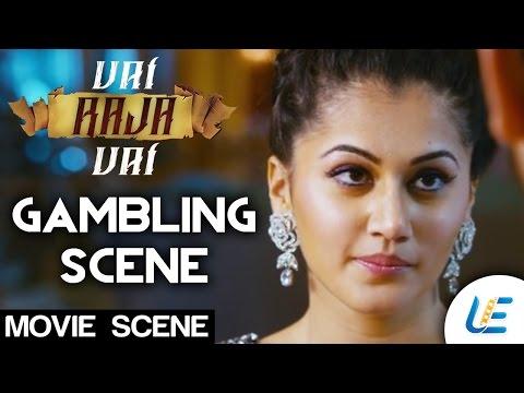 Vai Raja Vai - Gambling Scene   Gautham Karthik   Priya Anand   Aishwarya R. Dhanush