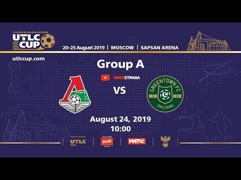 Lokomotiv Moscow (Russia) Vs Greentown Zhejiang (China). 2019 UTLC Cup. Group A.