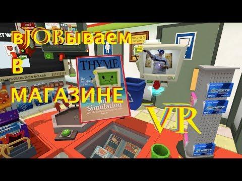 Жизнь продавца в магазине | Job Simulator #2из YouTube · Длительность: 39 мин3 с