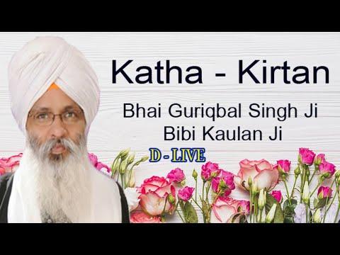 D-Live-Bhai-Guriqbal-Singh-Ji-Bibi-Kaulan-Ji-From-Amritsar-Punjab-9-June-2021