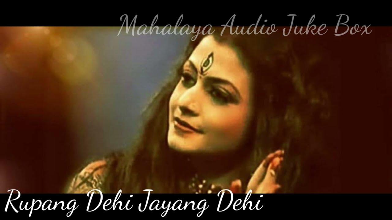 DOWNLOAD Rupang Dehi Jayang Dehi ||Star Jalsha Mahalaya 2011 (Durga Durgotinashini)||Full HD audio juke Box|| Mp3 song