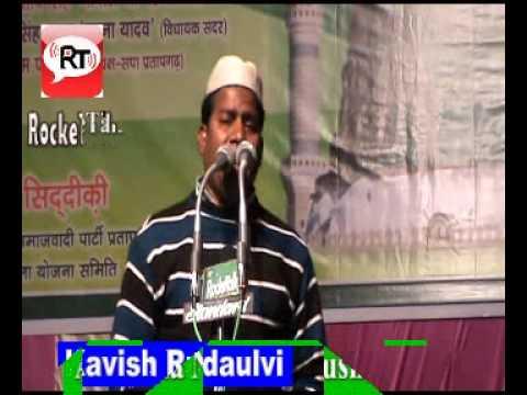 Teri Qudarat be misal hai Allah hu Hmad Shareef by Kavish Rudaulvi Naatiya Mushaira 2014