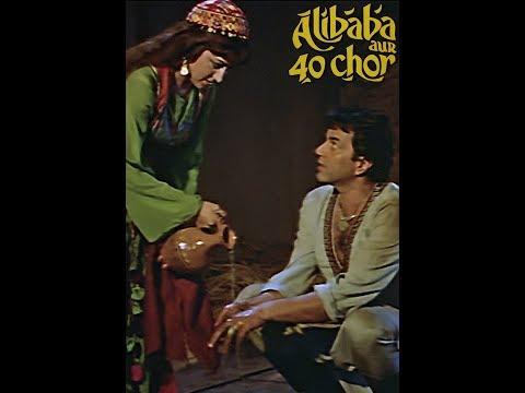 Alibaba Aur 40 Chor  Now Available in HD