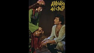 Alibaba Aur 40 Chor | Now Available in HD