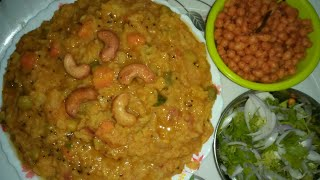 Bisi bele bath recipe / How To Make Bisibelebath Recipe in Kannada / Healthy bisibelebath recipe