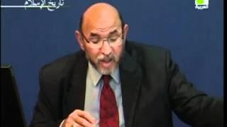 تاريخ الإسلام - الحلقة رقم 63