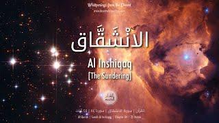 Al Quran: Al Inshiqaq - with english audio translation (Sudais & Shuraim)