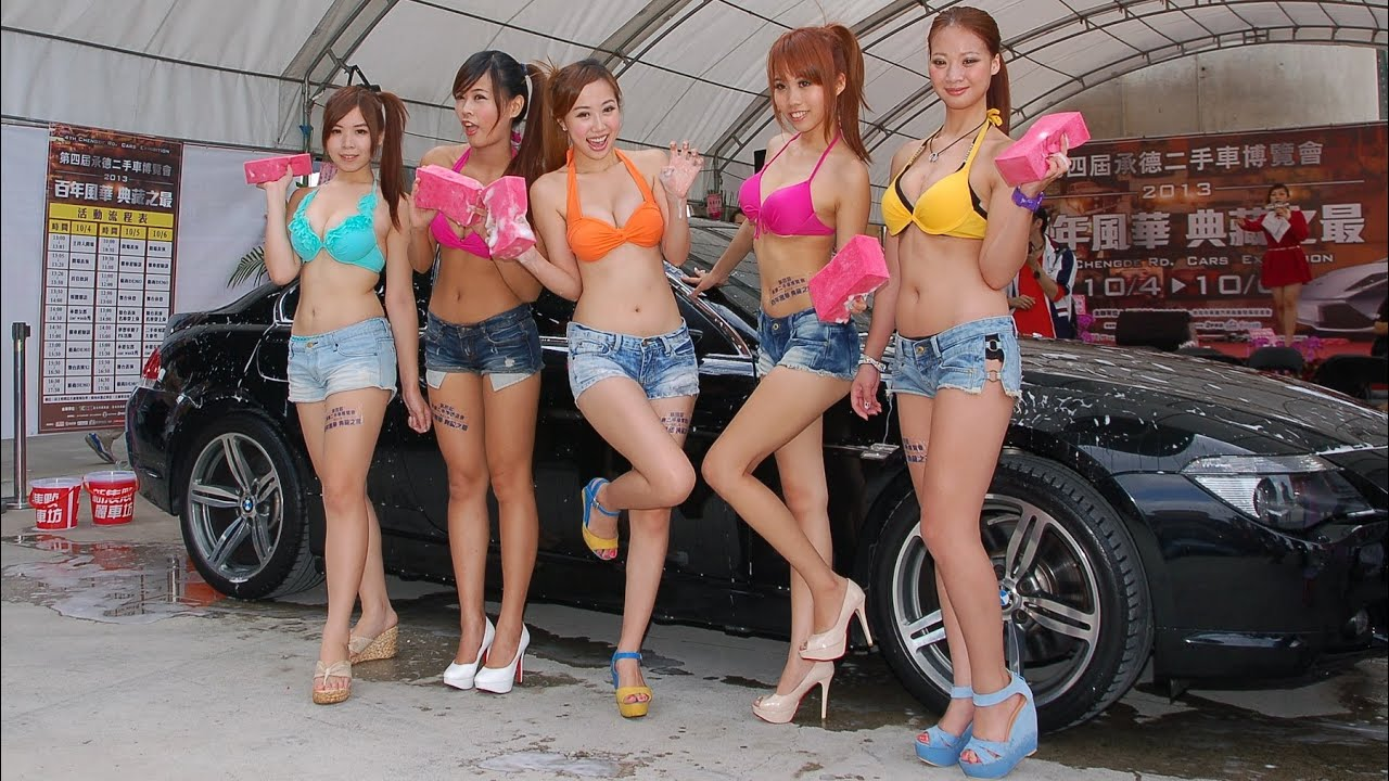 Starting A Car Wash