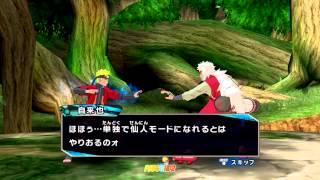 Naruto: Gekitou Ninja Taisen Special - Sage Naruto Mission Mode