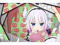 Cute Dragon Edit / Say So