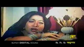 Boro kosto sudu bhalovasa Sabnoor All Time Hits Bengali Movie Song