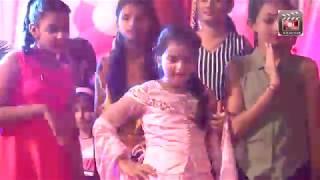 खेसारी लाल की बेटी ने किए जबरजस्त डांस Full Video