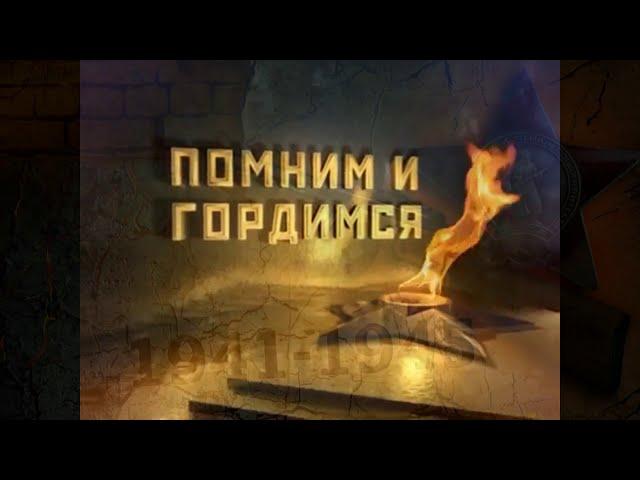 Мезенок Ярослава