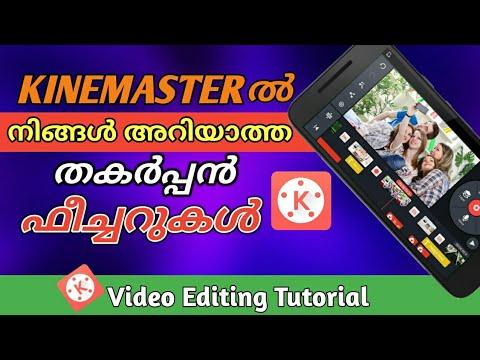 Top Hidden Features of Kinemaster Video Editing App [Malayalam]