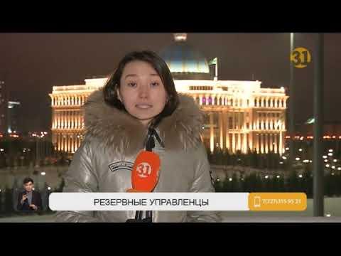 """Полный выпуск """"Информбюро"""" от 15.01.2020"""