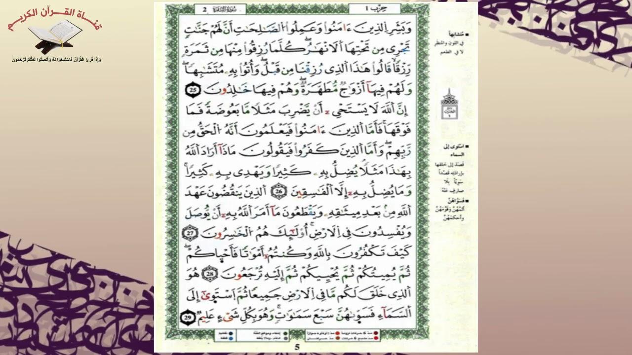 Toujane 24 زمن جميل كان فيه س م و نا Facebook