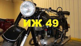 ИЖ 49 Гараж Януковича(Иж-49 — дорожный мотоцикл среднего класса, предназначенный для езды по дорогам с разным покрытием в одиночк..., 2016-02-25T11:50:02.000Z)