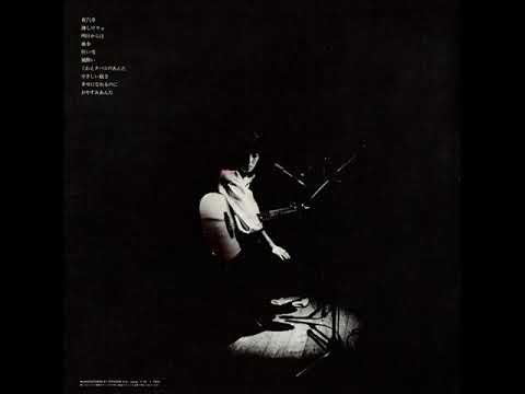 白季千加子 2nd『あ・ん・た』[1978] (Full Album)
