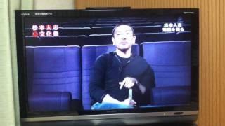 松本さんの笑いの元? 動画UP慣れてないんで、すんません。