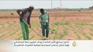 تنفيذ برنامج أممي بولاية شمال كردفان السودانية