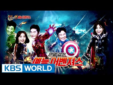 Happy Together - The Avengers of Variety Shows Special [ENG/2016.12.29]