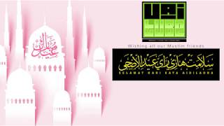 🔴 HD Live Stream Takbir Raya Aidil Adha - Ustaz Azhar Idrus Official
