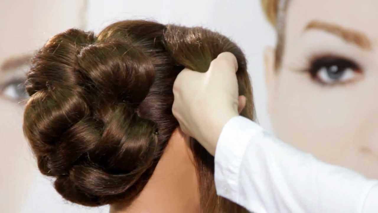 Brautfrisur mit Schleier  Makeup Schule